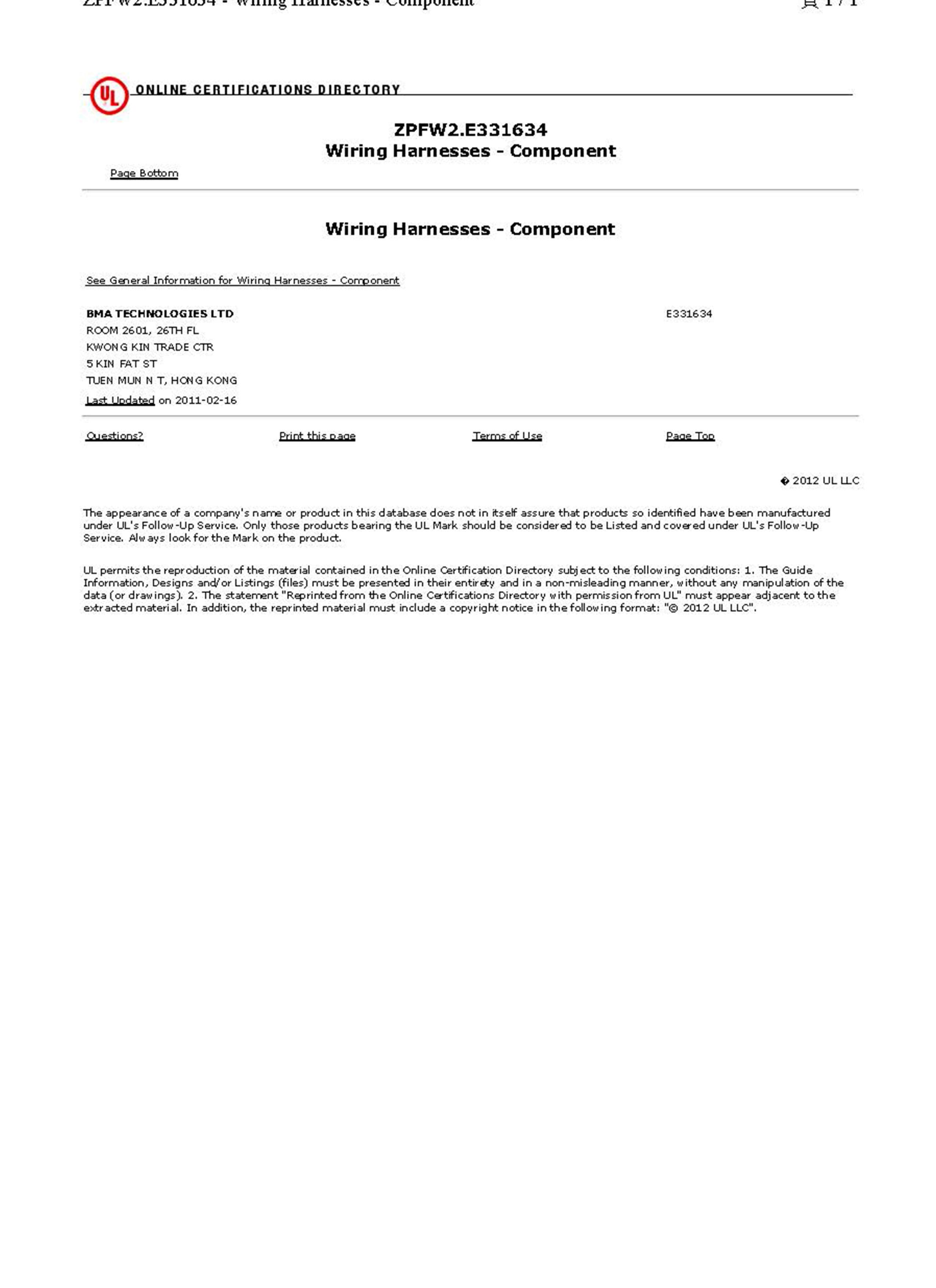 Online Certification Ul Online Certification Directory
